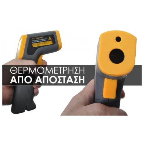 Screenshot-2017-9-28 Επαγγελματικό ψηφιακό θερμόμετρο υπερύθρων DT8380 – Εργαλεία – Για Το Σπίτι(4)
