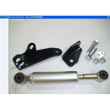 PP-27202_CIVIC_96-00_ENGINE_DAMPER_PICTURE_(Small)
