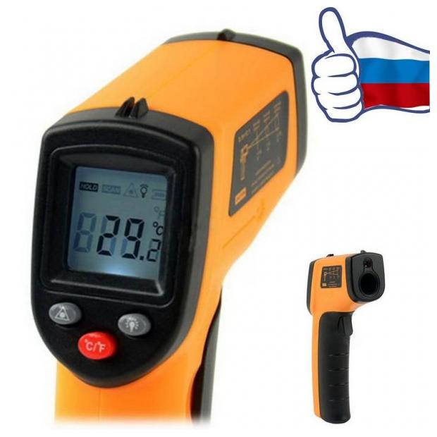 Screenshot-2017-9-28 Επαγγελματικό ψηφιακό θερμόμετρο υπερύθρων DT8380 – Εργαλεία – Για Το Σπίτι(5)