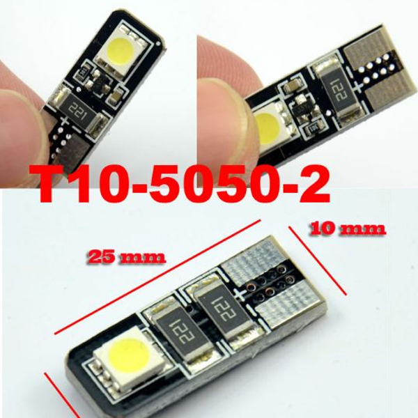 led_t10_can_bas_2_smd